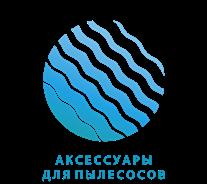store-filters.ru - Аксессуары для пылесоса