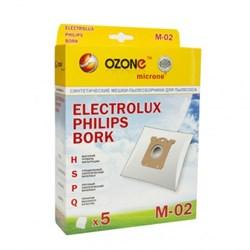 Набор пылесборников из микроволокна Ozone microne M-02 5шт для пылесосов Electrolux - фото 11271