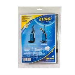 Пылесборник синтетический многократного использования EURO Clean EUR-5159 для пылесоса TENNANT - фото 11773