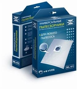 Набор пылесборников из микроволокна NeoLux NL-01 универсальный - фото 4100