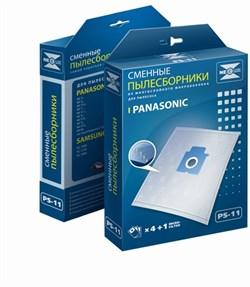 Набор пылесборников из микроволокна NeoLux PS-11 для Panasonic - фото 4106