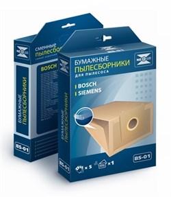 Набор бумажных пылесборников NeoLux BS-01 - фото 4113