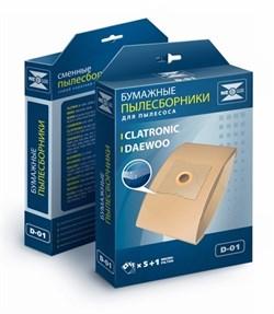 Набор бумажных пылесборников NeoLux D-01 - фото 4115