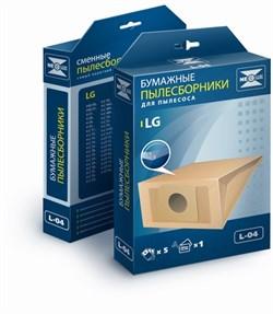 Набор бумажных пылесборников NeoLux L-04 - фото 4119