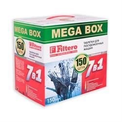 Таблетки Filtero для посудомоечных машин 7 в 1, 150 штук - фото 4485