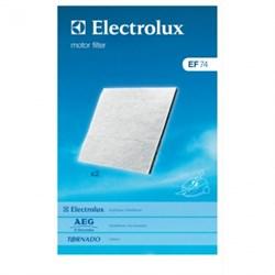 Моторный фильтр Electrolux EF74 (2шт) - фото 4778