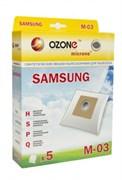 Набор пылесборников из микроволокна Ozone M-03 5шт для пылесосов Samsung