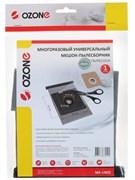 Многоразовый универсальный мешок Ozone MX-UN2 для любых пылесосов, размер рамки 130х100 мм