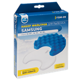 HEPA-фильтр NeoLux FSM-09 для Samsung