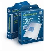 Набор пылесборников из микроволокна NeoLux SM-02 для Samsung