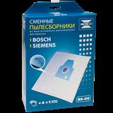 Набор пылесборников из микроволокна NeoLux BS-06 для Bosch BSG8.. (тип P)