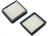 Hepa фильтр Samsung DJ64-00358A  для пылесосов SC40xx