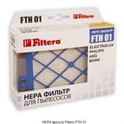 HEPA-фильтр Filtero FTH01