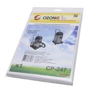 Пылесборник OZONE clean pro CP-247 1 шт. для профессиональных пылесосов LAVOR