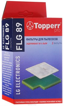 Набор фильтров Topperr FLG89 для пылесосов LG - фото 10769
