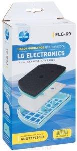 Neolux FLG-69 комплект фильтров для пылесосов LG - фото 11089