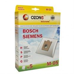 Набор пылесборников из микроволокна Ozone M-05 5шт для Bosch тип G - фото 11265