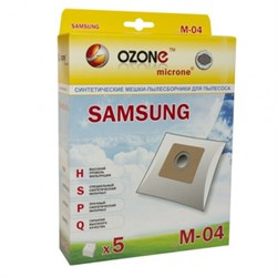 Набор пылесборников из микроволокна Ozone M-04 5шт для пылесосов Samsung - фото 11267
