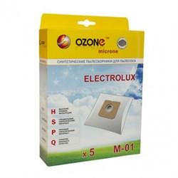 Набор пылесборников из микроволокна Ozone microne M-01 5шт для пылесосов Electrolux - фото 11273