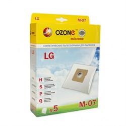 Набор пылесборников из микроволокна Ozone microne M-07 5шт для пылесосов LG - фото 11275