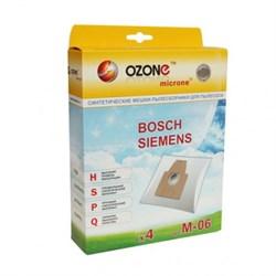 Набор пылесборников из микроволокна Ozone microne M-06 4шт для пылесосов Bosch - фото 11279