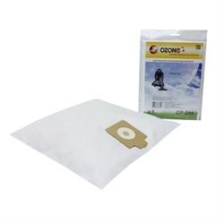 Пылесборник OZONE clean pro CP-244 5 шт. для профессиональных пылесосов RUPES S135 - фото 11330
