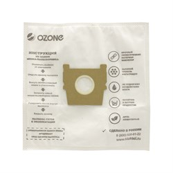 Пылесборники Ozone M-53 (4 шт.) для пылесосов Zelmer Aquawelt, Aquos, Clarris Twix - фото 11338