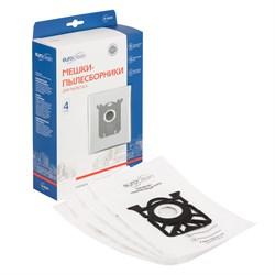 Пылесборники Euro clean E-02 (4 шт.) S-Bag для пылесосов Electrolux - фото 11352