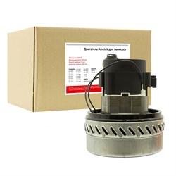 AMETEK VM-1250-P143AMT двигатель для пылесоса Bosch Gas 25...Gas 50 (1250W) - фото 11528