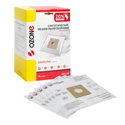 Набор пылесборников из микроволокна Ozone XXL-03 12шт для пылесосов Samsung - фото 11530