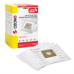 Пылесборники синтетические OZONE XXL-04 (12 шт.) для пылесосов Samsung VP95 - фото 11531