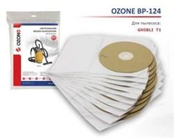 Синтетические мешки-пылесборники Ozone BP-124 10шт - фото 11957