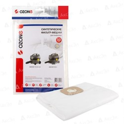Пылесборник синтетический OZONE clean pro CP-286/10 - фото 12004