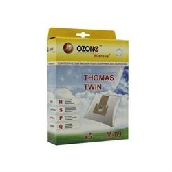 Синтетические мешки-пылесборники Ozone M-09 для пылесосов THOMAS - фото 12059