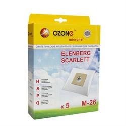 Синтетические мешки-пылесборники Ozone M-26 microne для пылесосов - фото 12067