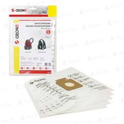 Синтетические мешки-пылесборники Ozone M-59 microne для Hoover - фото 12082
