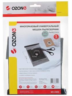 Многоразовый универсальный мешок Ozone MX-UN2 для любых пылесосов, размер рамки 130х100 мм - фото 12148