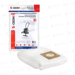 Синтетические мешки-пылесборники Ozone MXT-103/5 для пылесосов Bosch Universal VAC15 - фото 12154