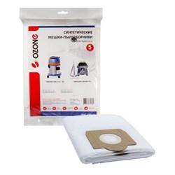 Синтетические мешки-пылесборники Ozone MXT-2055 - фото 12160