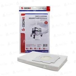 Синтетические мешки-пылесборники Ozone MXT-254/5 - фото 12165