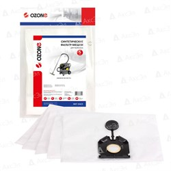 Синтетические мешки-пылесборники Ozone MXT-354/5 для пылесосов KARCHER NT 30/1 тип 2.889-154 - фото 12184