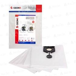 Синтетические мешки-пылесборники Ozone MXT-364/5 для пылесосов KARCHER NT40/1, NT50/1 тип 2.889-155 - фото 12186