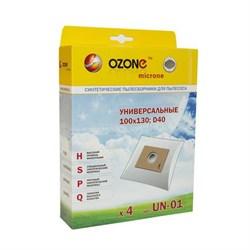Универсальные мешки Ozone UN-01 microne для пылесосов - фото 12222