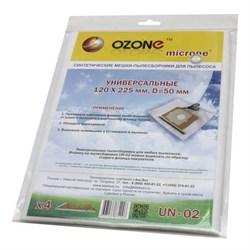 Универсальные мешки Ozone UN-02 microne для пылесосов - фото 12232
