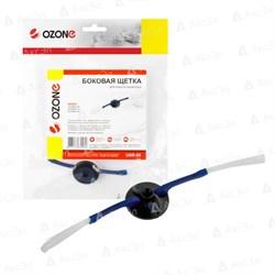 Щетка Ozone UNR-85 боковая для робота пылесоса iRobot ROOMBA - фото 12288