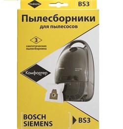 Синтетические пылесборники Komforter BS3 тип BBZ41FP - фото 12594