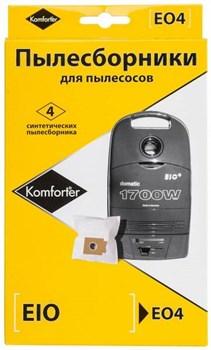 Синтетические пылесборники Komforter EO4 для пылесосов BORK, EIO - фото 12596