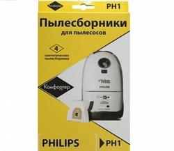 Синтетические пылесборники Komforter PH1 - фото 12662