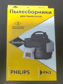 Синтетические пылесборники Komforter PH3 Тип Athena - фото 12664