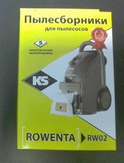 Синтетические пылесборники Komforter RW2 для пылесосов ROWENTA - фото 12666